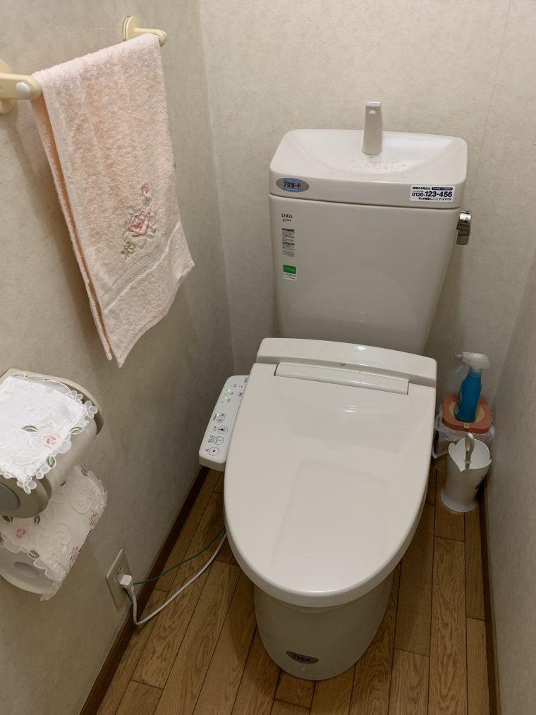 20190415_029 トイレ修理 埼玉県久喜市:施工実績
