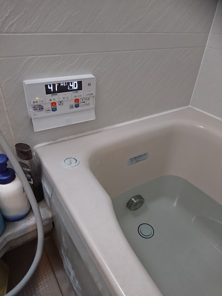 20190506_055 給湯器交換 東京都渋谷区:施工実績