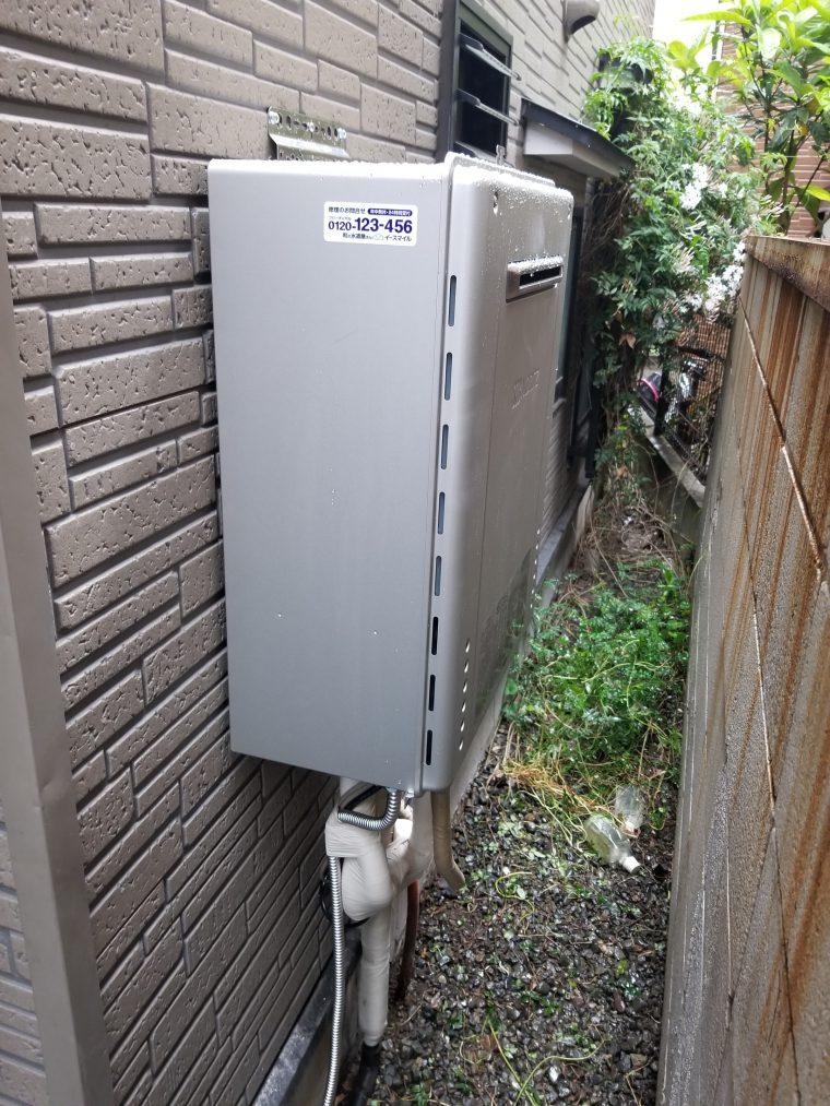 20190502_001 給湯器交換 東京都品川区:施工実績