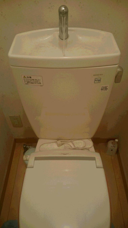 20190527_032 トイレ修理 神奈川県逗子市:施工実績