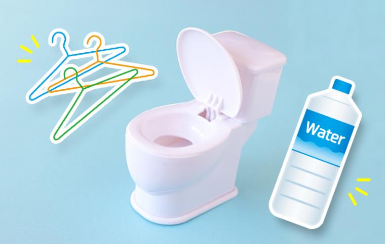 トイレつまりを直す道具がない!?<br /> ペットボトルやハンガーでの修理法を紹介:イメージ