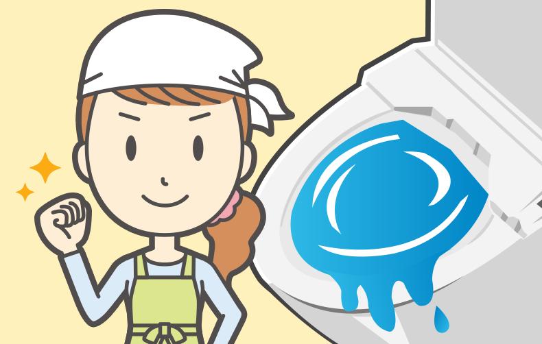 自分でできるトイレつまりの直し方<br /> ~原因から手順までをわかりやすく解説~:イメージ
